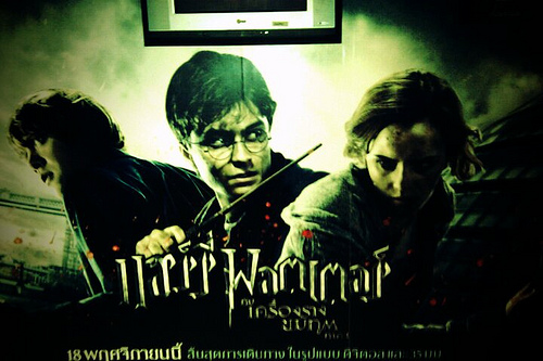 20/11/10: Harry Potter